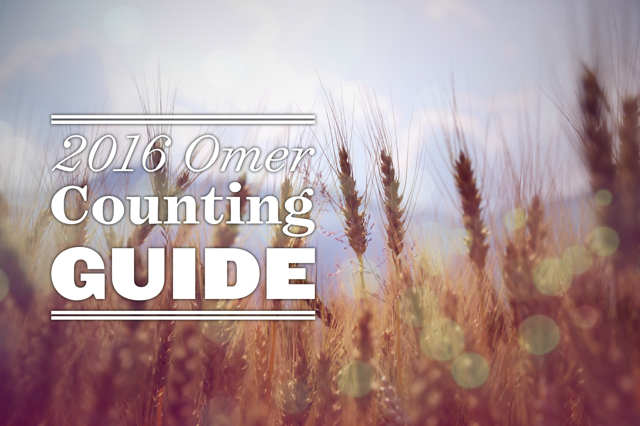 2016 Omer Counting Guide—just in time for Passover